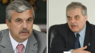 Dan Nica și Alexandru Athanasiu, cercetați sub control judiciar