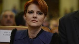 Guvern va adopta Ordonanţa privind ajutorul de chirie