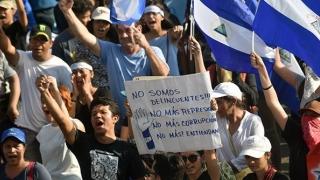 Mişcări masive de stradă în Nicaragua! Vor să plece Ortega