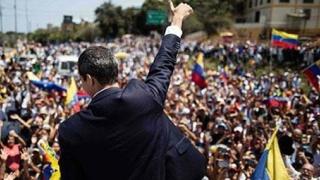 Misiune în Venezuela, trimisă de Înaltul Comisariat al ONU pentru drepturile omului