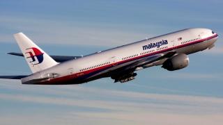 Posibil fragment din fuselajul avionului MH370, descoperit pe o insulă