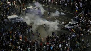 Revendicările protestului care marchează un an de la mitingul din 2019