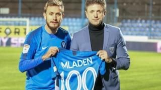 Sebastian Mladen, 100 de meciuri în Liga 1 în tricoul Viitorului