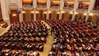 Modificările Codului Penal au fost adoptate și... vor fi atacate la CCR