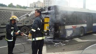 Panama: 17 morți și zeci de răniți în urma unui grav accident rutier