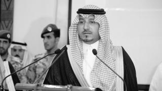 Prinţul Mansour bin Muqrin şi alţi şapte oficiali guvernamentali, morți în accident de elicopter