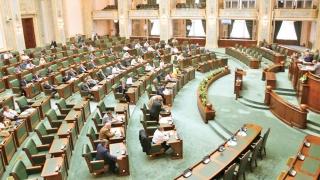 Moțiunea simplă împotriva ministrului Finanțelor, în dezbatere la Senat