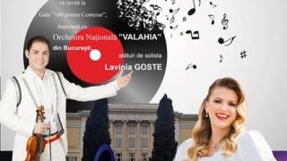 """MRP - Gala """"100 pentru Centenar"""", la Roma"""