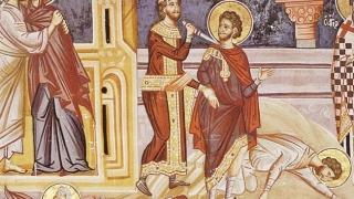 Sărbătoare religioasă ortodoxă: Sfinţii 10 Mucenici din Creta
