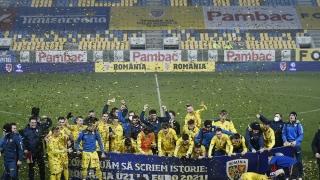 Naționala de tineret a României s-a calificat la EURO 2021