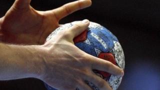 Naţionala din Insulele Feroe s-a calificat la Campionatul Mondial de handbal tineret