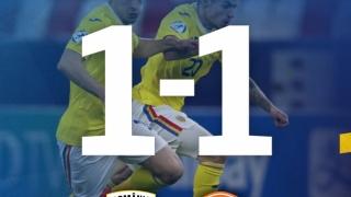 Naționala U21 a României a terminat la egalitate, scor 1-1, cu Olanda