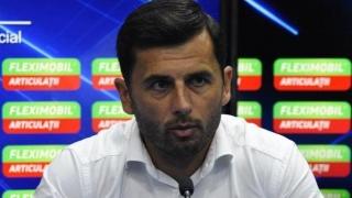Dinamo şi FCSB, eliminate din Cupa României