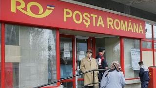 Nereguli la Poșta Română! Noua şefă a societății a făcut plângere penală