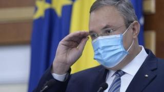 Nicolae Ciucă, premier interimar: