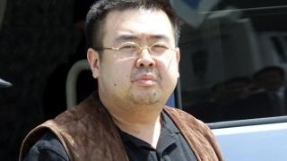 Fratele vitreg al lui Kim Jong-un, asasinat pe aeroportul din Kuala Lumpur