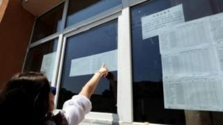 Zeci de mii de cadre didactice află notele la titularizare