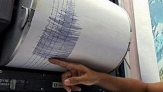 Al doilea cutremur în 24 de ore, în România