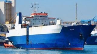 Noutăți de ULTIMĂ ORĂ despre nava NIVIN! Avea migranți la bord!