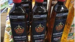 De la otravă la afacere: Novichok, în toate magazinele rusești