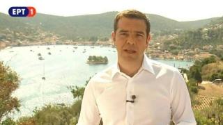 Odiseea Greciei prin austeritate a luat sfârşit! Urmează o nouă eră!