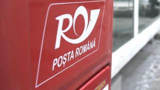 Oficiile poștale, închise în zilele de 1, 2 și 5 iunie