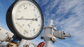 Mai mulți investitori și-au manifestat interesul pentru divizia de transport de gaze a OMV