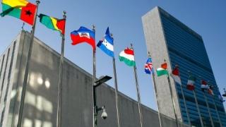 O nouă gafă a Administraţiei Trump la ONU. Iran denunță