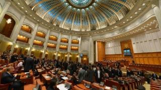Legea privind organizarea judiciară merge la promulgare