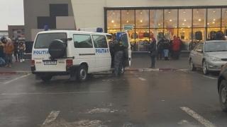 A fost identificată persoana care a dat alerta cu bombă la mall-ul din Galați