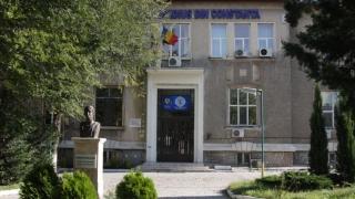 """Două facultăți din Universitatea """"Ovidius"""", verificate de Ministerul Educației"""