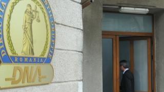 Președintele Consiliului Județean Ilfov și un fost ministru liberal, audiați