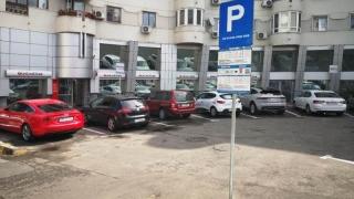 Parcări cu plata prin sms, gratuite după ora 17:00, în Constanța