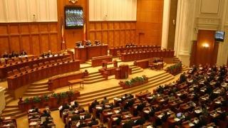 Desfiinţarea Secţiei de investigare a infracţiunilor din Justiţie, adoptată tacit