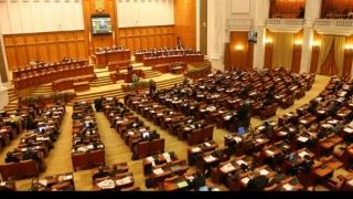 Data și procedurile pentru votul de învestitură a noului Guvern