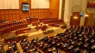 Şansele alegerilor parlamentare anticipate