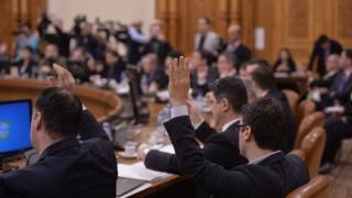 Proiectul legii bugetului de stat și cel al bugetului sociale de stat, dezbătute în Parlament