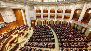 Parlamentul i-a dat o palmă lui Iohannis! Bugetul, votat în forma inițială!