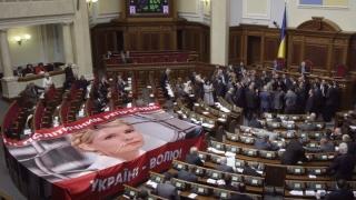 Proiecte anticorupție cerute de manifestanți, examinate de parlamentul ucrainean