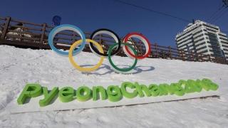 """Participare """"probabilă"""" a Coreei de Nord la Jocurile Olimpice de Iarnă din Coreea de Sud"""