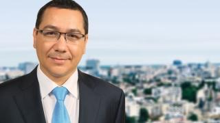 Victor Ponta se înscrie într-un nou partid