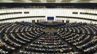 Pe ce dată vor avea loc alegerile europarlamentare 2019?