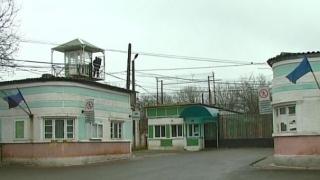 Corpul de Control al ministrului Justiției, verificări la Penitenciarul Poarta Albă