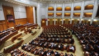 Plafonarea pensiilor speciale pe care le primesc deputaţii şi senatorii