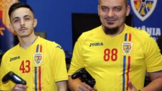 România s-a calificat în sferturile eEURO 2020!