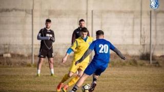 Înfrângeri pentru echipele constănţene în Liga a 3-a la fotbal