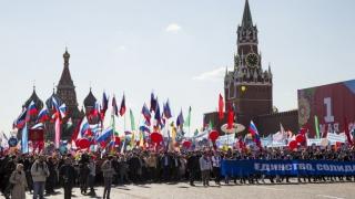 Manifestație uriașă la Moscova, cu ocazia zilei de 1 Mai