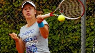 Ioana Diana Pietroiu a câștigat turneul ITF de la Sharm El Sheikh