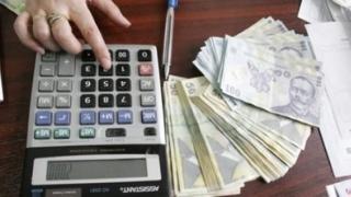 Fondurile din Pilonul II au depăşit constant inflaţia