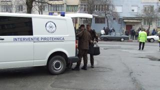 Valiză suspectă descoperită în Constanţa!